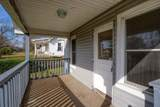 421 Elm St - Photo 5