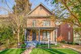 MLS# 2206630 - 1220 5th Ave in Germantown Subdivision in Nashville Tennessee - Real Estate Home For Sale Zoned for John Early Paideia Magnet