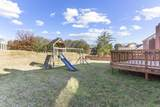 5549 Traceside Dr - Photo 30