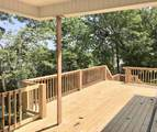 212 Saint Martins Ln - Photo 2