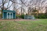 4824 Timberhill Dr - Photo 8