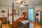5620 Hargrove Rd - Photo 12