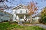 MLS# 2209693 - 4508 Nebraska Ave in Sylvan Park Subdivision in Nashville Tennessee - Real Estate Home For Sale Zoned for Sylvan Park Paideia Design Center
