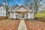 MLS# 2213355 - 2502 Trevecca Ave in Trevecca/Renraw Subdivision in Nashville Tennessee - Real Estate Home For Sale Zoned for Hattie Cotton Elementary