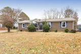 106 Oak Park Dr - Photo 24