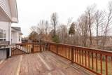 554 Winding Bluff Way - Photo 2