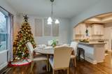 1639A Northview Ave - Photo 4