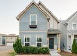 7518 Station Dr - Photo 1