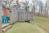 2232 Union Place Ct - Photo 27