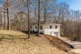 5321 Old Higdon Rd - Photo 4