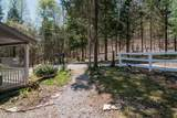 7403 Plunders Creek Rd - Photo 45