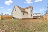 970 Roedeer Dr - Photo 29
