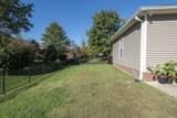 216 Hedgeway Ct - Photo 14