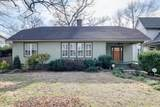 MLS# 2216924 - 1146 Cahal Ave in East Nashville Subdivision in Nashville Tennessee - Real Estate Home For Sale Zoned for Inglewood Elementary