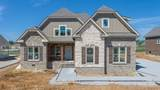 9027 Safe Haven Place Lot 551 - Photo 1