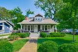 MLS# 2218380 - 1511 Douglas Ave in Dr E T Browns/Brownsville Subdivision in Nashville Tennessee - Real Estate Home For Sale Zoned for Stratford Comp High School