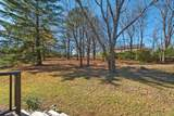 3994 Lawing Dr - Photo 3