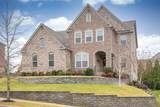 505 Norman Park Ct - Photo 1
