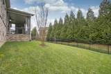 505 Norman Park Ct - Photo 25