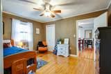 1709 Murfreesboro Hwy - Photo 18