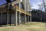 600 River Rd - Photo 15