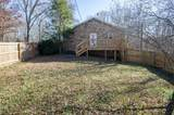 7325 Overby Rd - Photo 32