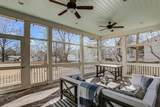 4016 Outer Dr - Photo 40