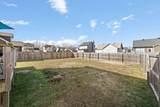 503 Falkland Cir - Photo 24