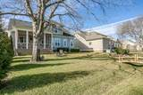 4013 Blossom Trail Ln - Photo 46