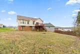 1181 Channelview Dr - Photo 4