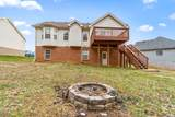 1181 Channelview Dr - Photo 6