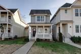 5301B Louisiana Ave - Photo 2