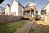 5301B Louisiana Ave - Photo 25