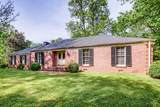 4414 Forsythe Pl - Photo 4