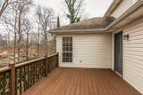 3410 Elm Hill Pike - Photo 26