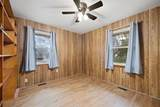 205 Excell Rd - Photo 17