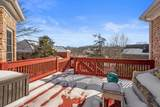 203 Well Spring Ct - Photo 48