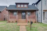 1034 Scovel St - Photo 3