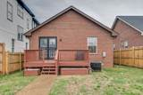 1034 Scovel St - Photo 30