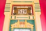 519 Fatherland St - Photo 4