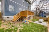 2307B 14th Ave - Photo 26