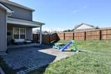 632 Fredericksburg Dr - Photo 48