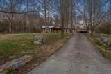 294 Pleasant Hill Rd - Photo 3