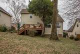 2516 Call Hill Rd - Photo 28