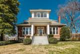 1717 Greenwood Ave - Photo 3