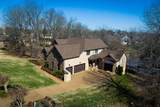 MLS# 2233863 - 890 Plantation Way in Last Plantation Subdivision in Gallatin Tennessee - Real Estate Home For Sale