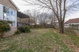 308 Rocky Top Ct - Photo 28