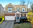 7894 Rainey Dr - Photo 1