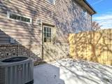325 Landrum Place #G - Photo 19