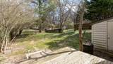 3206 Trails End Ln - Photo 24